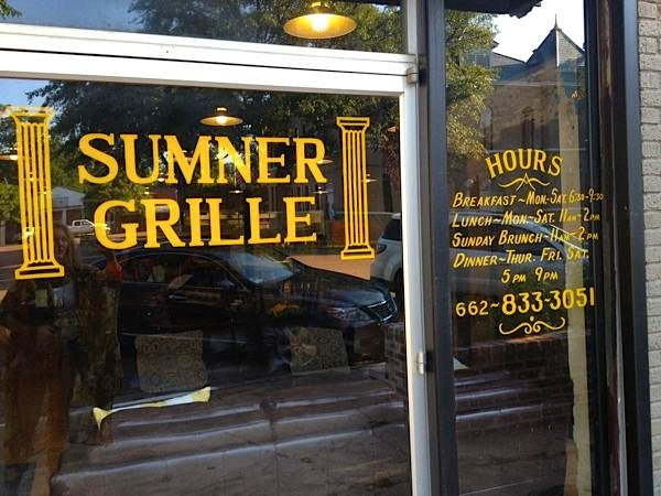 Sumner Grille in Tallahatchie County - only 19 miles S of Clarksdale