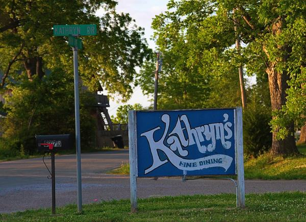 Kathryn's Restaurant at Moon Lake is only minutes from Clarksdale