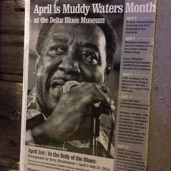 April is Muddy Waters Month at DBM and Blues at Home in Oxford