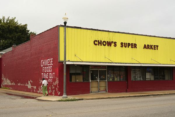 Chow's Super Market - Rosedale, Mississippi PHOTO BY DONALD CHRISTIAN