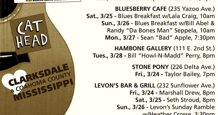Sounds Around Town in Clarksdale week starting Thursday, March 23, 2017.
