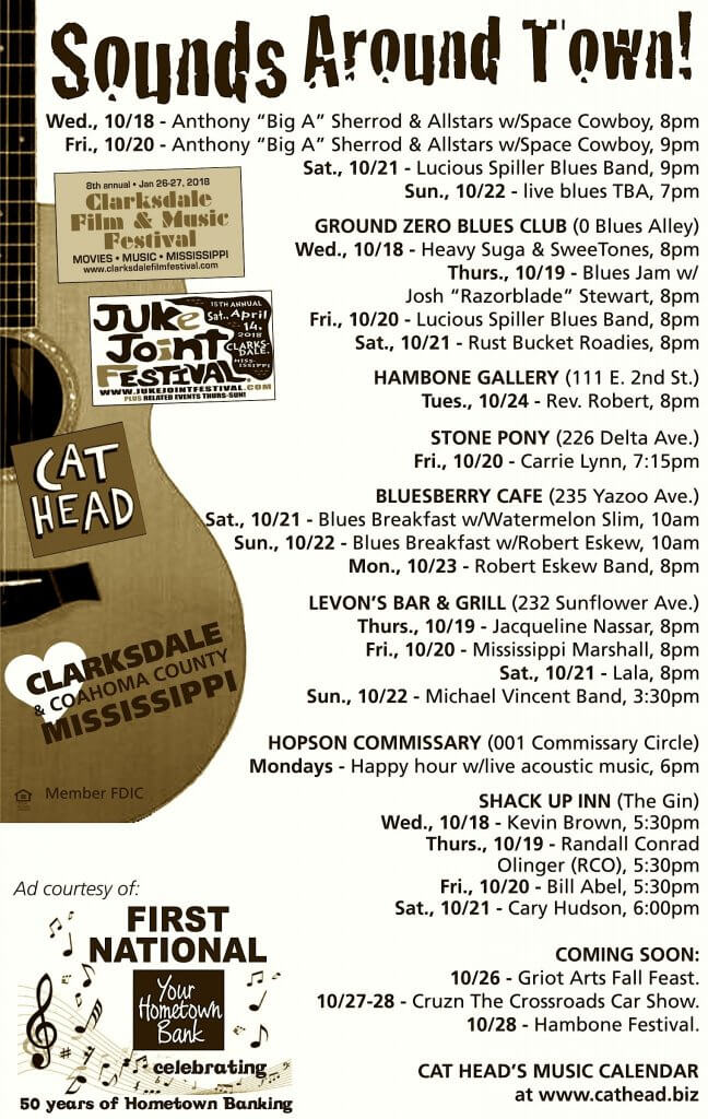 Sounds Around Town in Clarksdale