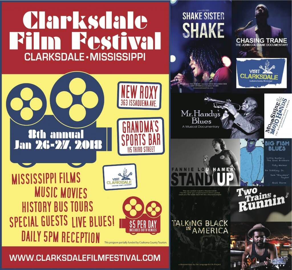 8th CLARKSDALE FILM FESTIVAL