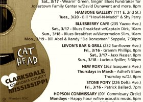 Sounds Around Town in Clarksdale week starting Thursday March 15, 2018.
