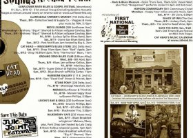 Sounds Around Town in Clarksdale starting Wednesday, August 8, 2018.