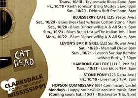 Sounds Around Town in Clarksdale starting Wednesday, October 17, 2018.